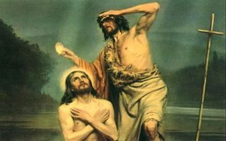 thebaptismjordan