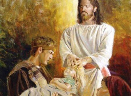 """Sulla """"compassione"""" di Gesù"""